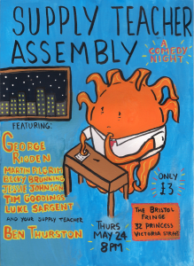 supply teacher assembly poster